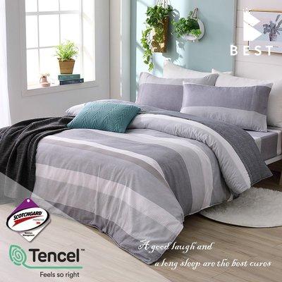 天絲床包兩用被四件組 加大6x6.2尺 都市密碼  3M吸濕排汗 床高35cm  BEST寢飾