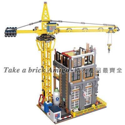阿米格Amigo│樂拼15031 施工現場 高樓吊機 作業施工工地 建築 街景系列 積木 非樂高但相容 玩具 禮物