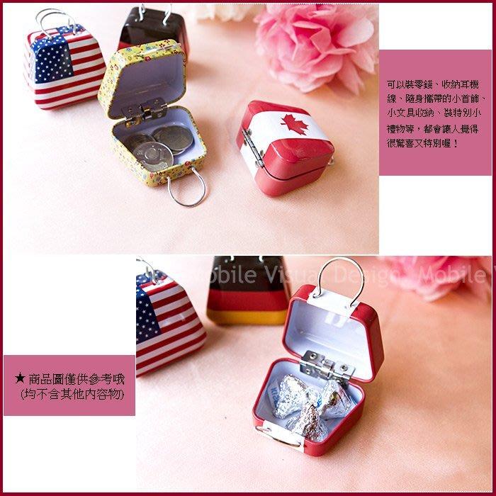 幸福朵朵✿【創意時尚提包小鐵盒】-婚禮小物/送客禮/喜糖盒~超可愛~款式最齊全!