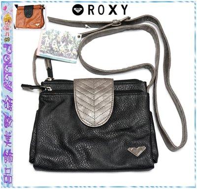 ☆POLLY媽☆歐美ROXY銀灰/黑色、黑/棕色荔枝皮可調背帶雙層小型斜背包19×17×3cm