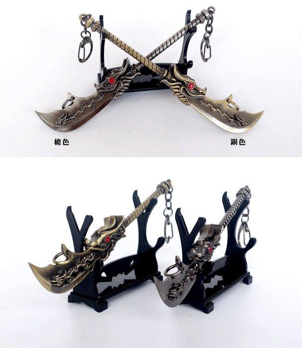 LOL 關雲長青龍偃月刀銅色(贈送刀劍架)