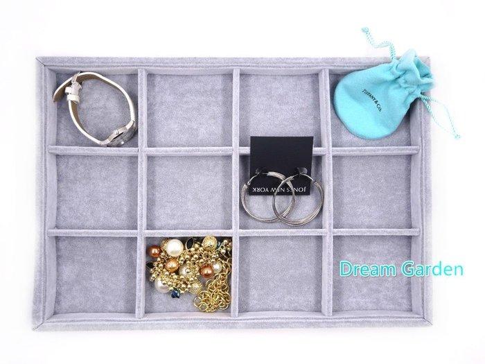 高質感絨布首飾盤 珠寶收納盒 手鍊項鍊戒指耳環 分格收納盒 飾品展示 托盤|悠飾生活|