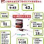 棗精隨身包*2盒 18公克X60包/1080公克/盒 日本三基MIKI棗精條(低於會員價) 最新效期2021.12.02