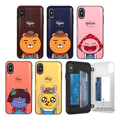 KAKAO FRIENDS 歡樂農場 防摔側開卡夾 手機殼│iPhone 6 6S 7 8 Plus│z9032