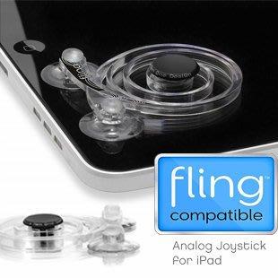 拳皇搖桿 吸盤 安卓平板 遊戲 手柄 控制器  FLING iphone6 plus ipad Air