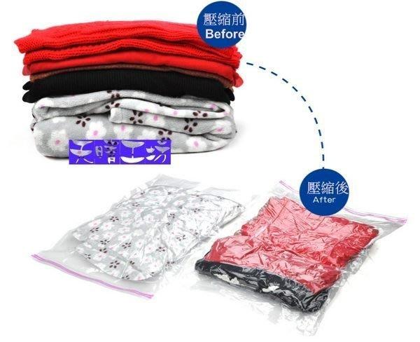 米樂小鋪 家樂手捲式收納袋    衣服收納衣物收納真空收納袋真空袋整理箱收納袋