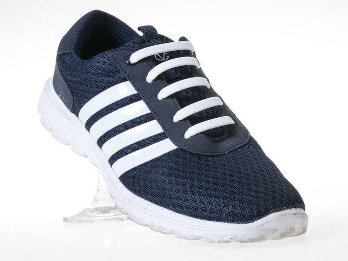 【幸福二次方】矽膠懶人鞋帶 成人款一組8對裝 免綁鞋帶 安全矽膠鞋帶  – 白 FA-38231