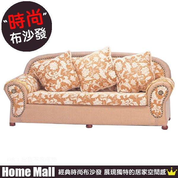 HOME MALL~愛麗絲布3人座沙發 $6200~(雙北市免運費)6K