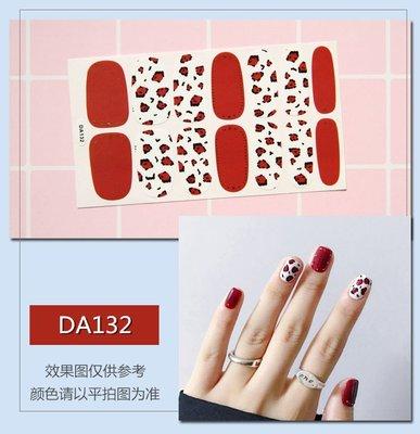 DA121-DA150【美甲貼紙14貼】2019豹紋指甲貼紙 可撕拉跳色指甲貼防水環保,可下單即現貨