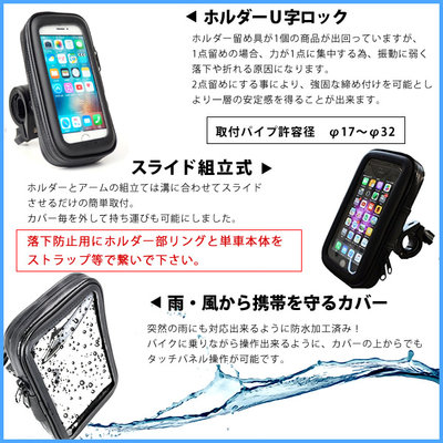 iphone7 iphone8 Mate 30 cuxI手機車支架手機套防水殼手機架摩托車導航手機車架手機座固定架