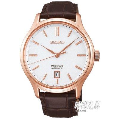 【分期0利率】SEIKO 精工錶PRESAGE 機械錶 41.7mm 4R35-03P0K 水晶 SRPD42J1 雲林縣
