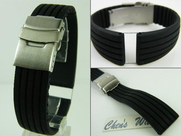 【錶帶家】ORIS F1胎紋款式不銹鋼單折扣矽膠錶帶替代17mm18mm19mm20mm21mm22mm23mm24mm