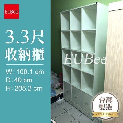 【優彼塑鋼】3.3尺收納櫃/書包櫃/教...