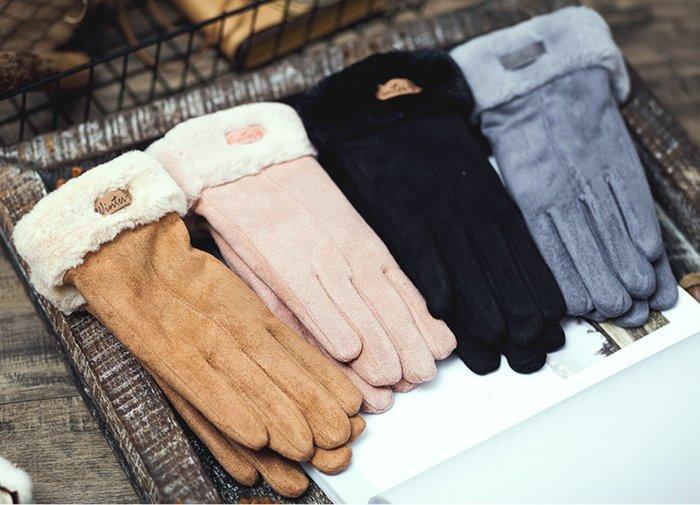 Modem Girl♥100%實拍 [怕冷必買] 外單 高質感 綿密內刷毛麂皮手套 觸控手套 4色