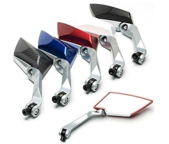 摩托後視鏡 通用助力車摩托車改裝配件 反光鏡菱形倒視鏡倒車 koso后視鏡CXZJ