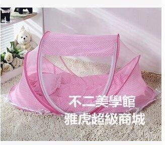 寶寶蚊帳有底帶支架嬰兒床蚊帳 便攜式 童床蒙古包睡帳 棉格底藍+墊被+席子加涼枕