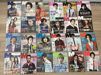 二手日本男性流行雜誌多本,Mens non-no, SENSE, Mens Fudge