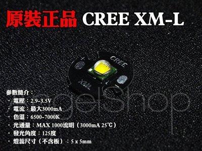 《ANGELSHOP》CREE XM-L U2 白光 1000流明 高功率LED (XML T6/ R2/ R5可參考) 高雄市