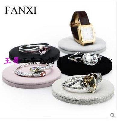 【王哥】FANXI凡西創意圓型珠寶陳列展示道具手鐲玉器拍攝道具PU020