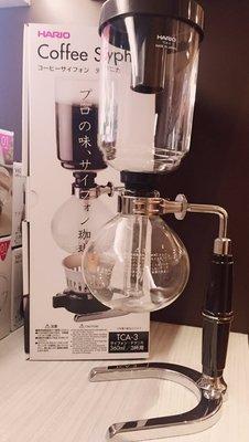 【多塔咖啡】HARIO TCA-3 360ml 虹吸壺 塞風壺 3人份 日本製 附豆匙 「加贈台灣製造攪拌棒」