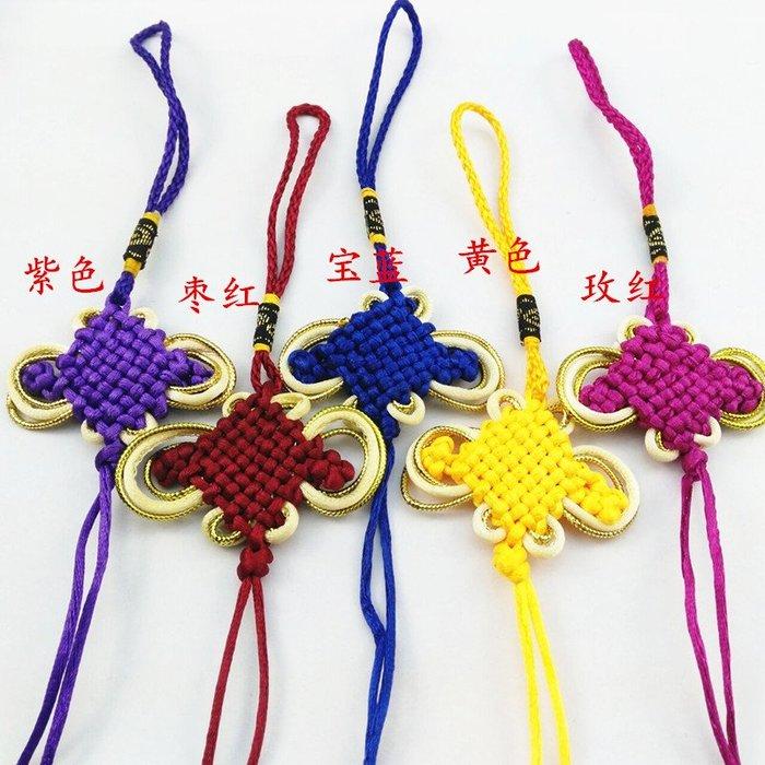 【螢螢傢飾】中國結8盤結加單穗套裝 手工編織臺灣線材吊飾繩 工藝品 家居品