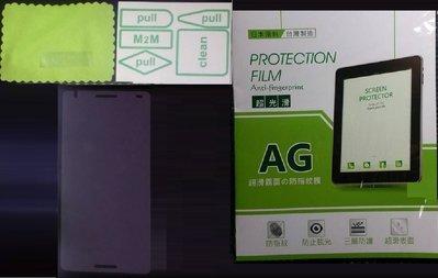 高級台製日本料保貼專用 宏碁 Acer Liquid Z330 保貼 螢幕保護貼膜 有鏡頭貼 霧面 (台製霧面) 新北市