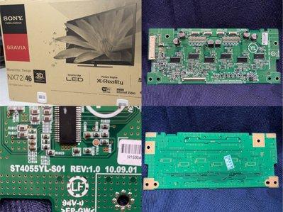 Sony Bravia LCD TV KDL-46NX720 ST4055YL-S01 高壓板 拆機良品