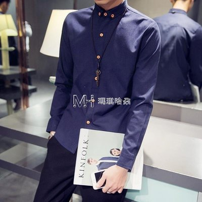 日和生活館 男襯衫男士長袖襯衫修身帥氣韓版男生襯衣服潮流青少年外套S686