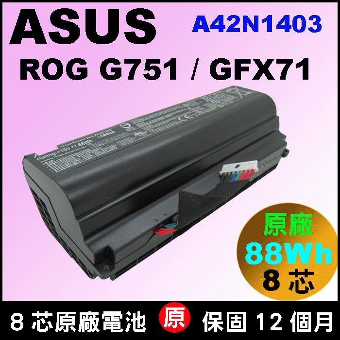 A42N1403 asus 華碩 原廠 電池 G751JY G751J-BHi7T25 G751JM-T7031H