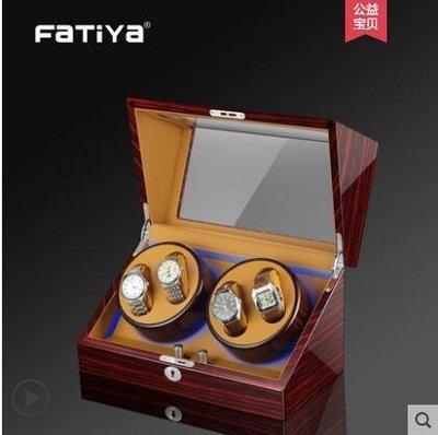 法緹雅搖表器自動機械手錶盒子上弦器手錶上鍊盒轉表器晃表器錶盒【4+0】