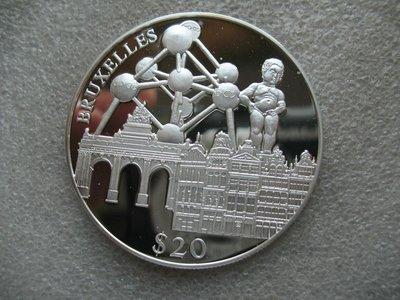 【八方緣】(各國銀幣)利比理亞2000年20元精製紀念銀幣 歐洲知名城市布魯塞爾  SXQ0811
