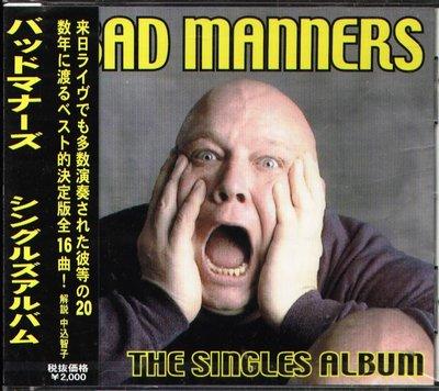 K - Bad Manners - The Singles Album - 日版 - NEW