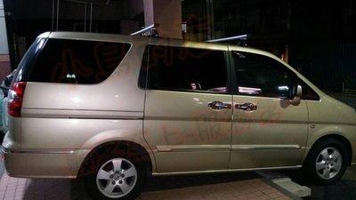 (小鳥的店)日產 QRV Q-RV 快克 橫桿 車頂架 行李架 附認證 各車系均有 ARTC認證 Nissan