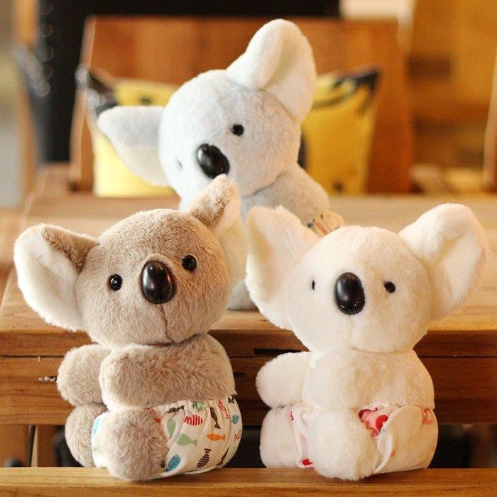 888利是鋪-考拉公仔毛絨玩具樹袋熊玩偶小熊婚慶布娃娃抓機娃娃活動禮品娃娃#玩偶