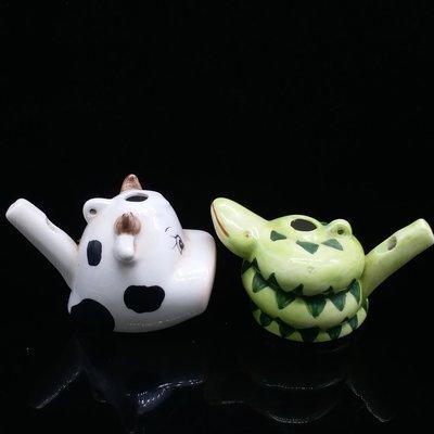 現代《陶瓷藝術》 粉彩 陶瓷 硯滴 陶笛 二個一組合拍