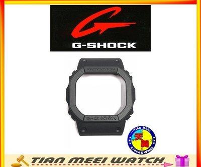 【全新CASIO原廠公司貨】【天美鐘錶店家直營】【超低價】G SHOCK DW-5600BB DW-5600MS原廠錶殼