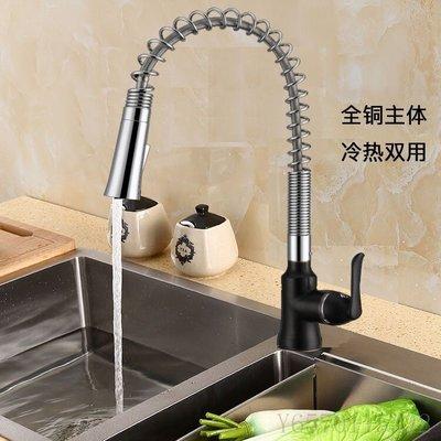 再輝全銅廚房混水龍頭 可旋轉冷熱龍頭 家用洗菜盆水龍頭 AL3808