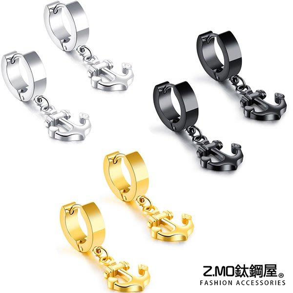 316L白鋼 C扣船錨中性耳環 歐美特殊飾品 型男風格 優質白鋼抗過敏 單個價【EKS422】Z.MO鈦鋼屋