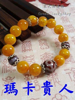 *此件已售出*西藏瑪卡天珠貴人圖騰黃金...