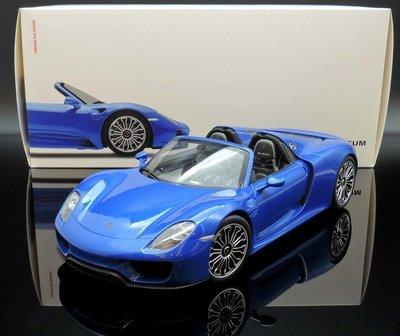 【MASH】現貨瘋狂價 博物館版 Welly 1/18 Porsche 918 Spyder blue