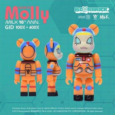 橘色夜光 Space Molly Be@rbrick 400% +100% Set 太空茉莉 .