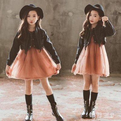 女童兩件套裙秋裝新款中大兒童韓版牛仔外套洋裝套裝潮衣 zm7990