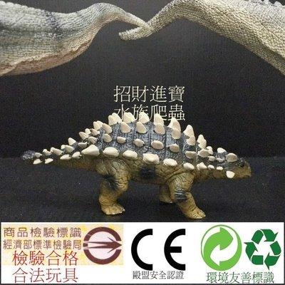 甲龍 恐龍 玩具 侏儸紀 公園 模型 動物 公仔 小孩 禮物 另售 暴龍 三角龍 腕龍 迷惑龍 劍龍 棘龍 非 PAPO