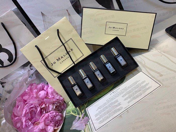 【菲比代購&歐美精品代購專家】Jo Malone 祖馬龍 經典香味 男女適用 五瓶盒裝 限量禮盒組 售完為止 黑瓶款