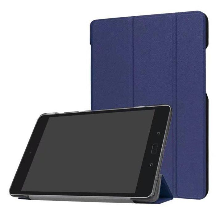 現貨  華碩  ASUS  ZenPad  Z8S  ZT581KL  ZT582KL  簡約純色三折支架平板皮套  抗震防摔平板保護套
