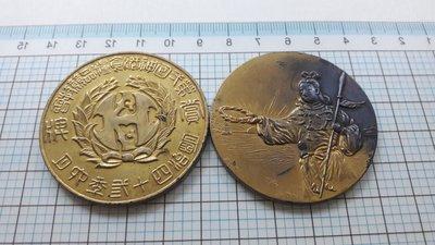 1455日本明治43季4月第一回神港食糧品競技會賞牌2枚合售(直徑約5cm.厚約2mm)