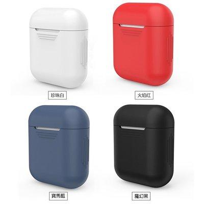 Apple Iphone 6S 6 7 PLUS AirPods 原廠 藍牙耳機盒 矽膠 收納 保護套