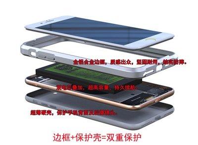手機電池攻城良品攻城師Bing魔改蘋果6iphone6SP7P8P加厚雙電池改裝工程獅
