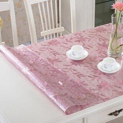 麥麥部落 桌布防水防燙防油免洗透明茶幾墊子軟塑料玻璃餐桌墊MB9D8