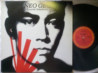 坂本龍一Ryuichi Sakamoto 1987年專輯Neo Geo 黑膠唱片 香港版。Iggy Pop唱Risky